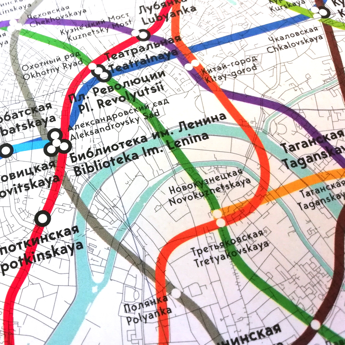 Moscow Metro Architecture & Design Map | Mapping London